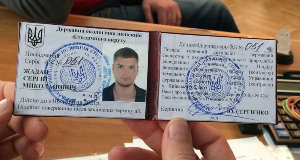 / Прокуратура Киевской области