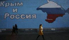 Оккупанты задумали изменить название Крыма