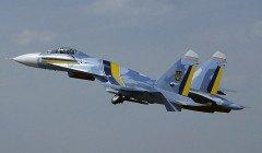 Прокуратура начала расследование падения Су-27 в Винницкой области