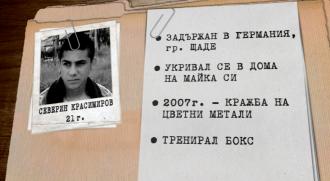 Красимирова подозревают в убийстве журналистки / Фото: Nova