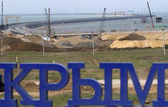Возврат Крыма - Крым вернется в Украину только при одном условии, сообщили в Совфеде