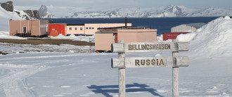 "Станция ""Беллинсгаузен"