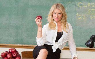 Вчителька, секс