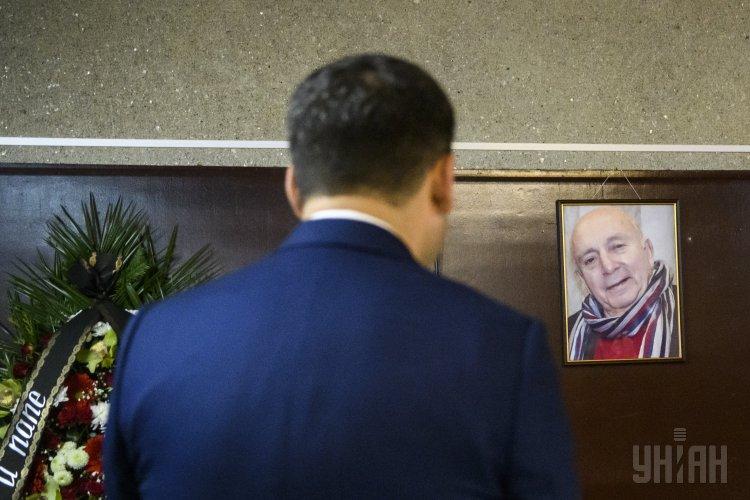 Владимир Гройсман попрощался с Давидом Черкасским