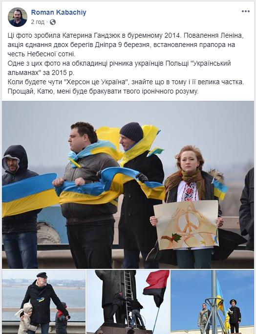 В Сети прокомментировали смерть Екатерины Гандзюк