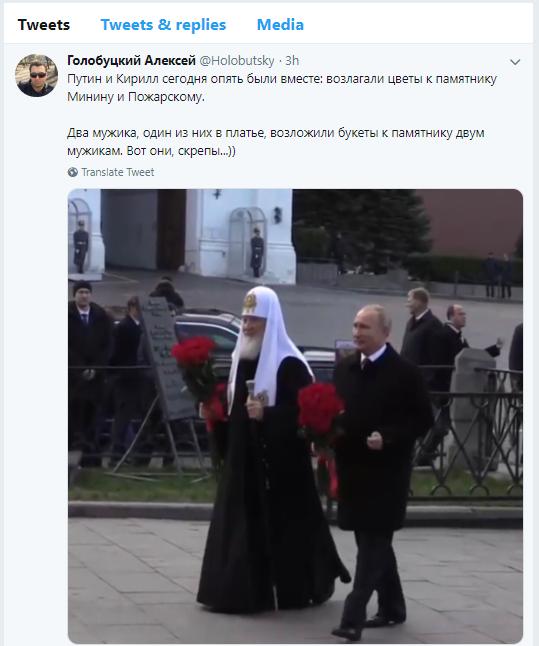 Политолог потроллил фото Владимира Путина с патриархом Кириллом