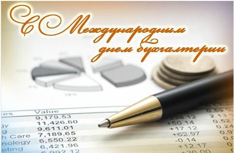 получить сертификат бухгалтера онлайн