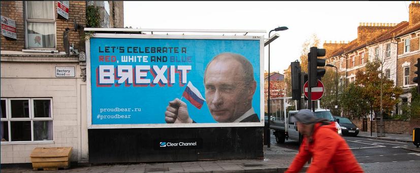 Билборд с Путиным в Лондоне