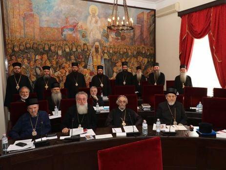 Сербский собор архиеерев