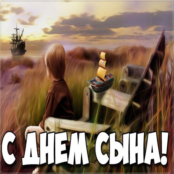 Марта анимациями, день сыновей картинки