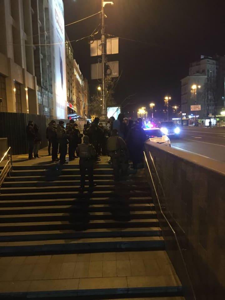 Протесты С14 на Майдане