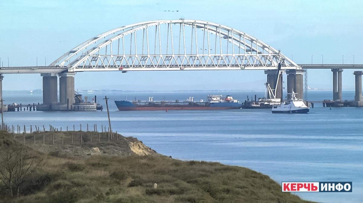 РФ перекрыла проход под Керченским мостом