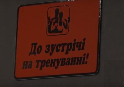 В киевском фитнес-клубе в бассейне утонул мужчина