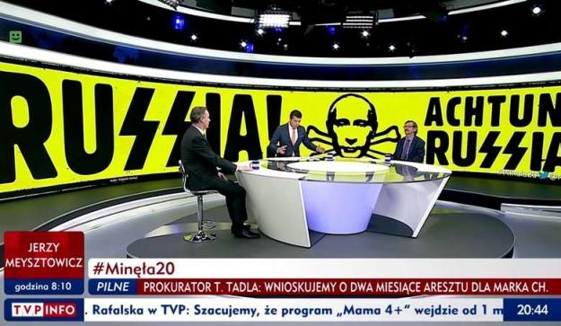Обыграли на телеканале и лицо Путина