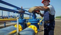 Эксперт дал прогноз насчет судьбы украинской газотранспортной системы