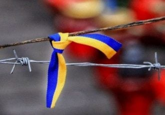санкції проти України