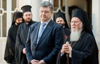 Президент Петр Порошенко и константинопольский патриарх Варфоломей / nihilist.li