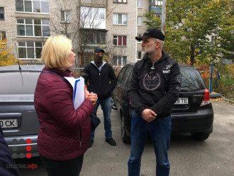 Журналисты узнали, что в Киеве задержали Валерия Чернобука