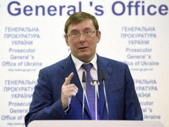 Юрий Луценко / УНИАН