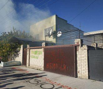 Атакованный дом Игоря Павловского