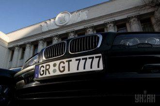 Купить красивые номера на авто официально - что изменит цену номеров в 2021 году
