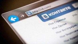 ВКонтакте хоче зробити більш прозорим отримання даних