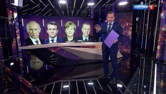 Брилев любит Россию, но из Британии / Фото: скриншот из видео