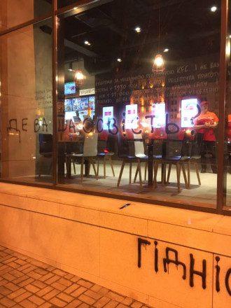 Активисты решительно выступили против KFC в Доме профсоюзов / Фото: Facebook/Евгений Карась
