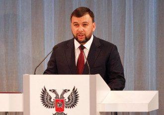 В ДНР хотят голосовать на выборах в Госдуму