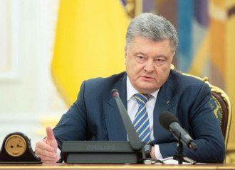 Петр Порошенко сказал, что нападение российских кораблей на украинские суда — это война
