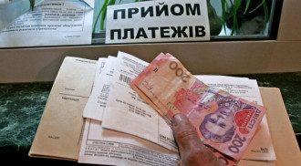 Платежки. Иллюстративное фото / УНИАН