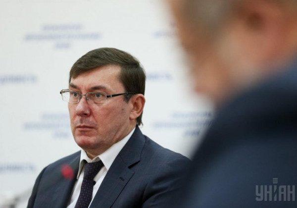 Михеил Саакашвили — Юрий Луценко отреагировал на возвращение гражданства Украины Михеилу Саакашвили