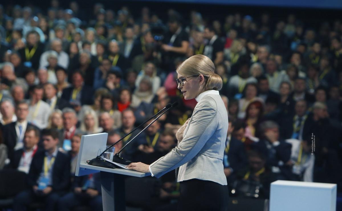 Юлия Тимошенко на форуме