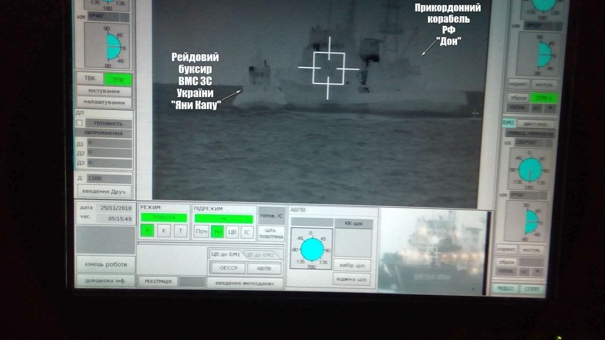 Атака на украинский буксир / @navy.mil.gov.ua