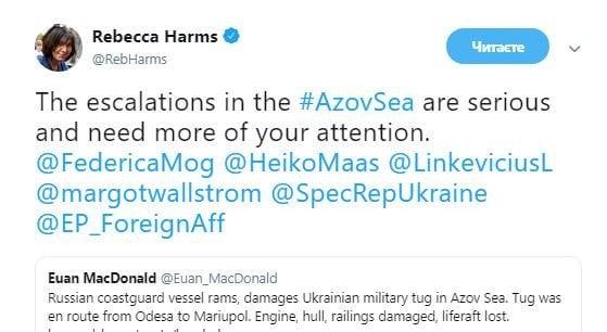Таран буксира у Крымского моста: что известно о вооруженной провокации России