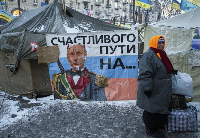 Владимир Путин, плакат