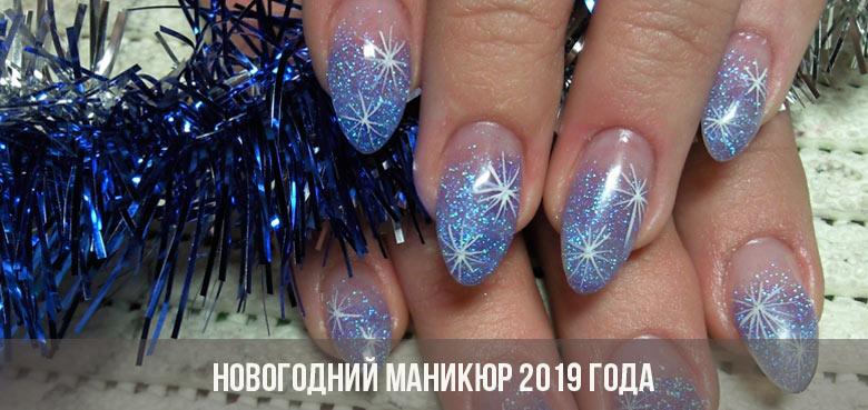 Новогодний маникюр-2019 – фото