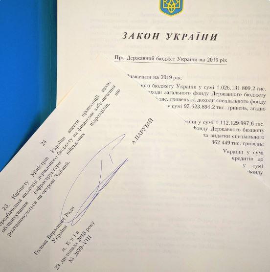 Порошенко утверждает, что подписал госбюджет
