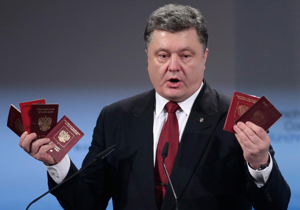 Порошенко паспорта