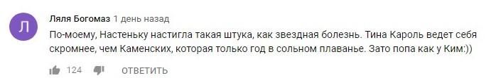 ыарврв