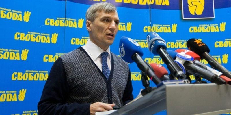 "Руслан Кошулинский / ""Телеграф"""