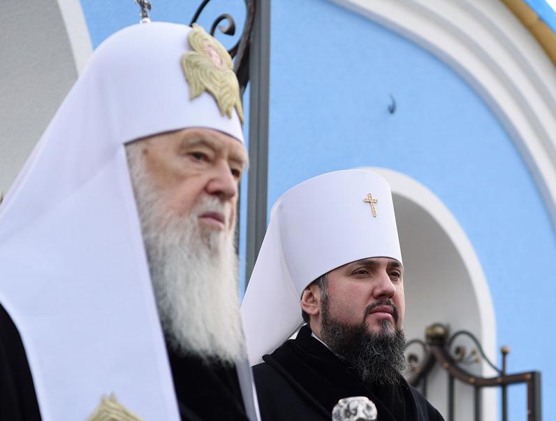 Патриарх Филарет и митрополит Епифаний
