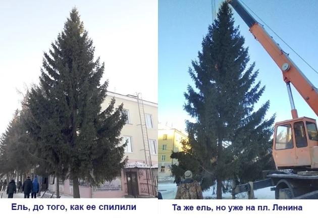 / Фото: Ura.ru
