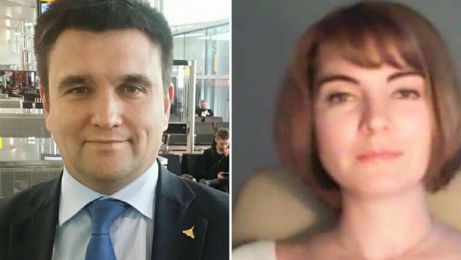 """Павел Климкин и его супруга Марина / коллаж """"Страны"""""""