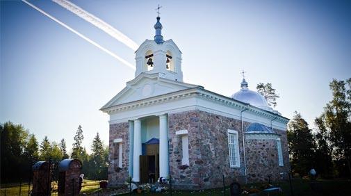 Латвия, православная церковь