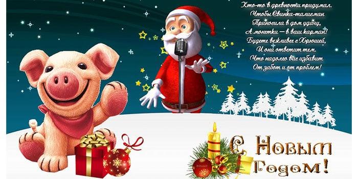 Картинки по запросу открытки с новым годом и рождеством