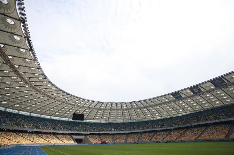Сборная Украины сыграет с Португалией в Киеве