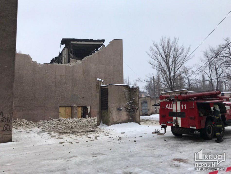 В Кривом Роге рухнула крыша кинотеатра