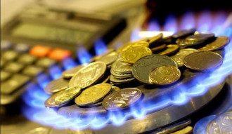 Газ и монеты. Иллюстративное фото / 112.ua