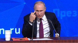 Путин фак